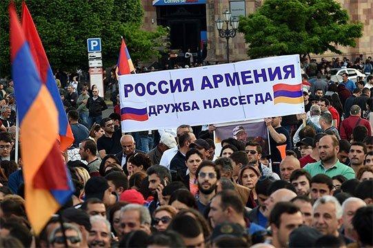 Россия Армения - дружба на века